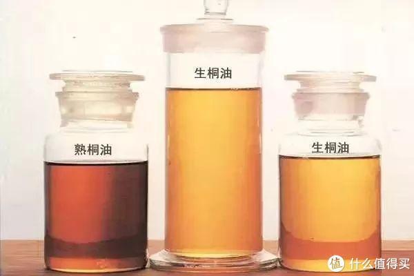 熟桐油和生桐油