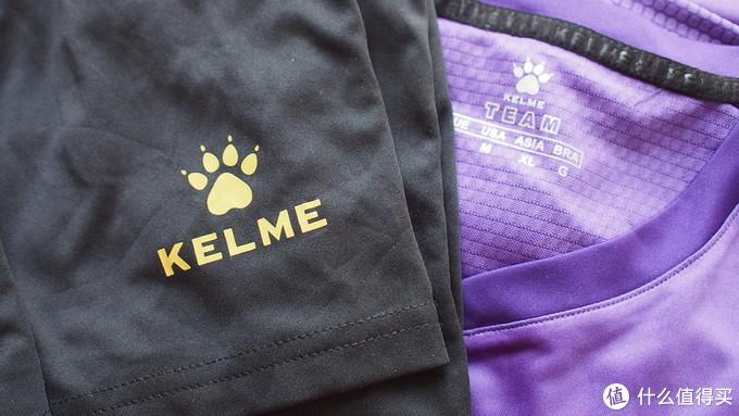 同款紫金配色,是不是很亮眼?
