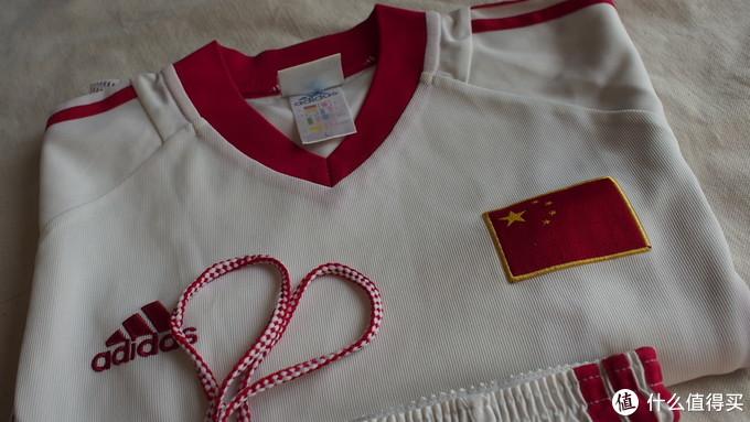 2002年世界杯男足中国国家队球衣(估计是球迷版)