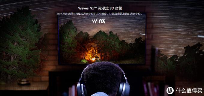 游戏耳机新高度——HyperX Cloud Orbit S 体验报告