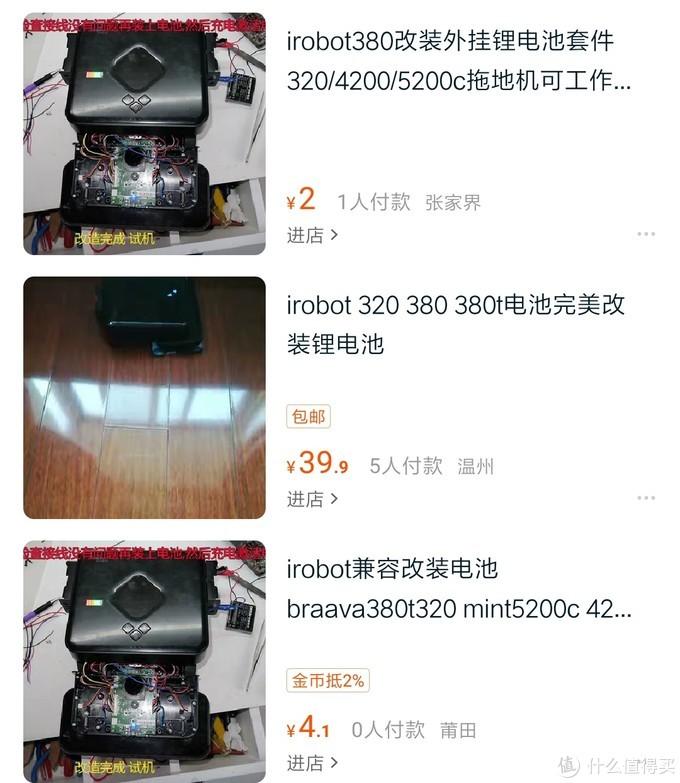 蒸汽拖把有没有必要买?(这是一个值得思考的问题)与拖地机器人对比的考量