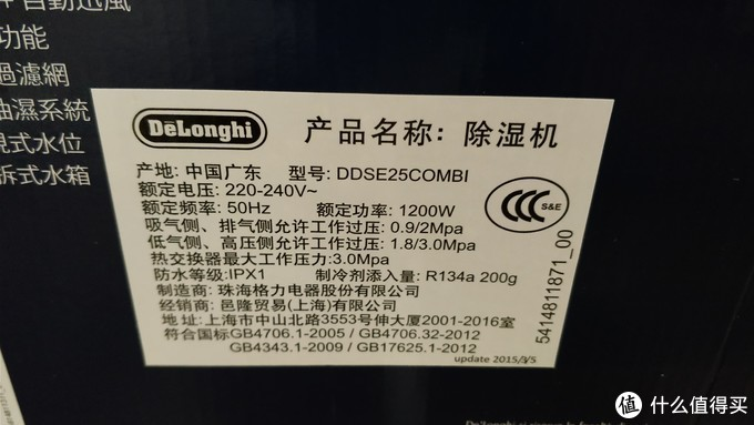 一年后,De'Longhi 德龙DDSE25COMBI带烘干除湿机使用情况