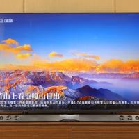 TCL C10双屏电视外观展示(屏幕 背板)