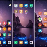 红米Note8手机使用体验(系统|游戏|相机)