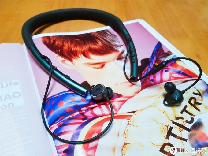 AKG N200nc蓝牙耳机:降噪音质两手抓,要的就是你
