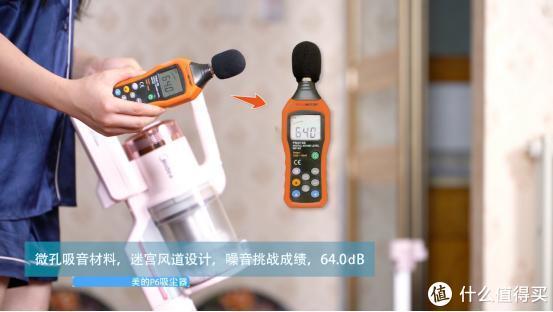 """6大""""垃圾""""+彩粉大挑战 美的P6无线真空吸尘器评测体验"""