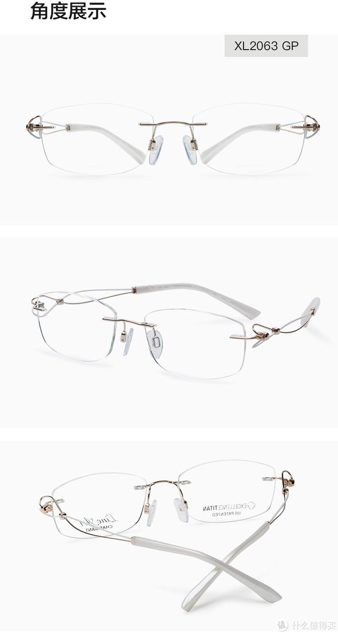配眼镜功课 及 蔡司数码型+夏蒙线钛系列网络配镜体验