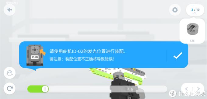 """童年""""铁甲""""梦,Jimu来实现——优必选 Jimu 超变铁甲机器人试玩体验"""