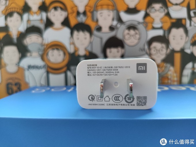 Redmi Note 8上手体验:这是一款没有任何槽点的千元机!