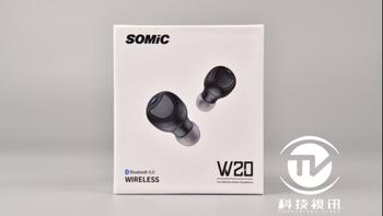 硕美科 W20 真无线蓝牙耳机外观展示(收纳盒|耳垫|充电线|电源键|充电口)