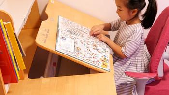 心家宜儿童学习桌椅套装使用体验(优点|不足)
