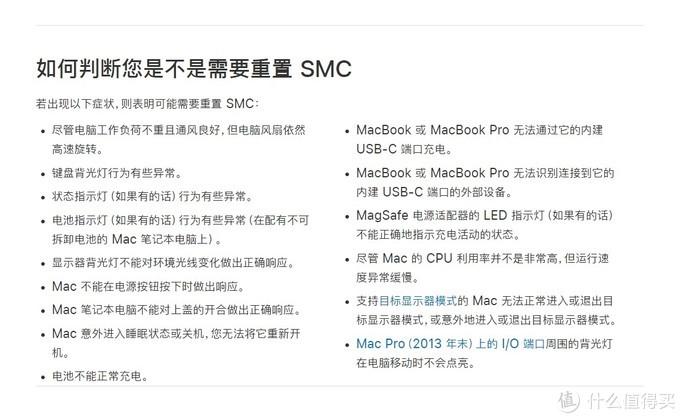15元让MacBook Air 13起死回生
