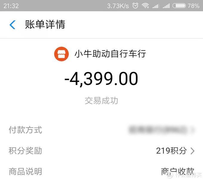 4399买了一辆小牛U+电动车,有惊喜,有失望