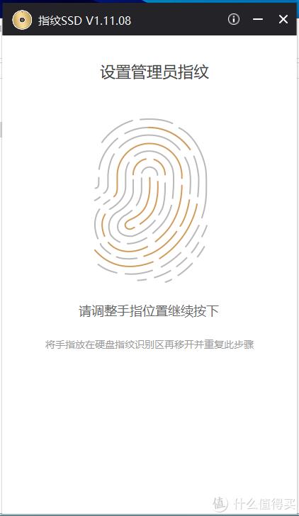 小巧的加密保险柜 T100F指纹加密移动硬盘体验