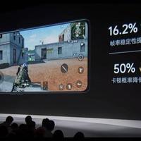 OPP OReno2手机使用总结(游戏|快充|性能|触控)