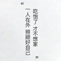 诗杭迷你电饭煲外观展示(机身 面板 按键 接口 内胆)