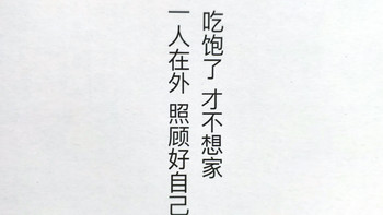 诗杭迷你电饭煲外观展示(机身|面板|按键|接口|内胆)