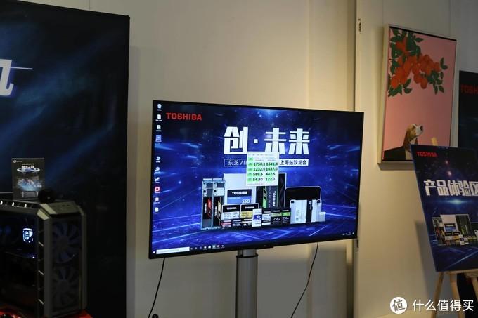 初探东芝VIP会员俱乐部上海站沙龙