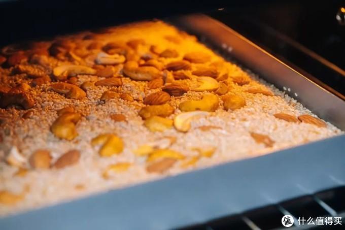 制作月饼剩余的坚果,做成一口香吧~