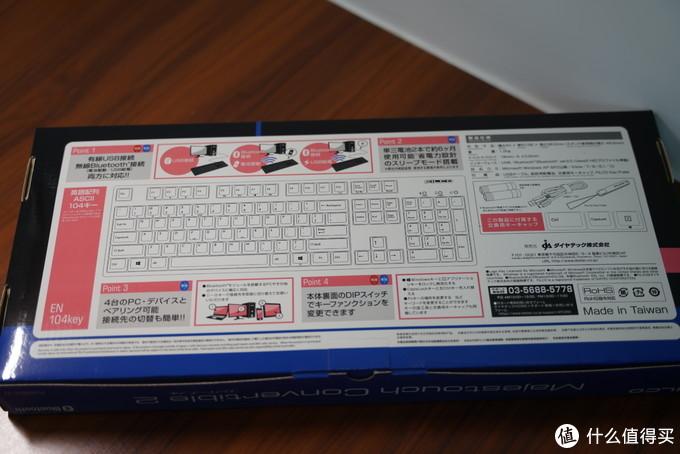 与其纠结,不如一步到位——FILCO斐尔可圣手二代104键机械键盘
