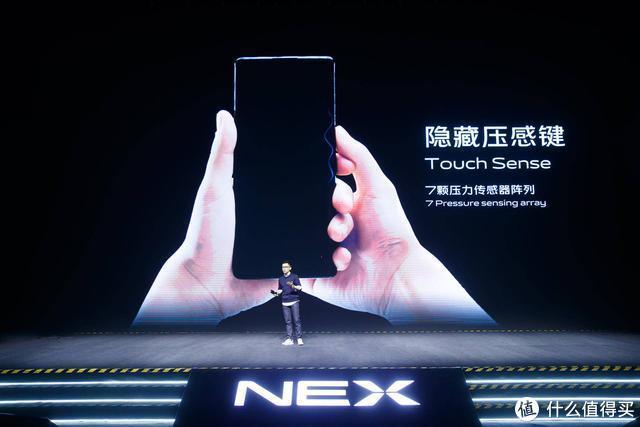 """平地一声雷,NEX 3 5G首发评测,你确定它不是来自""""未来""""?"""