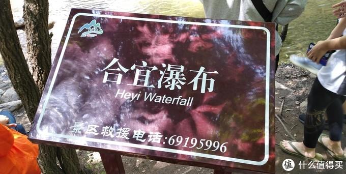 京郊避暑、溜娃玩水好去处---延庆玉渡山风景区游记