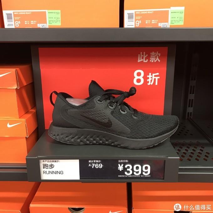 金九银十!来看看9月Nike折扣店有哪些值得入手的鞋子吧