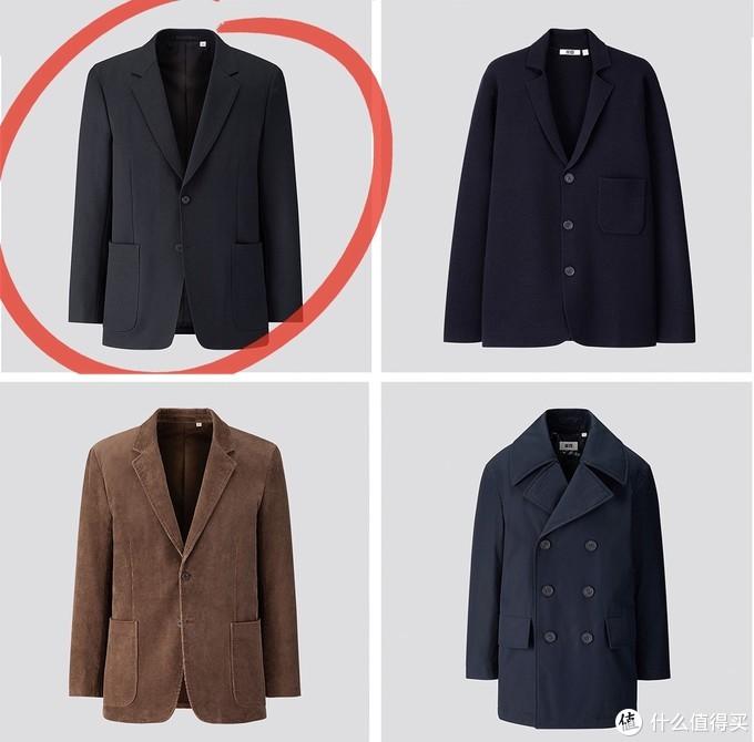 佛系男友穿搭,有优衣库就够了,这些搭配清爽又时髦!