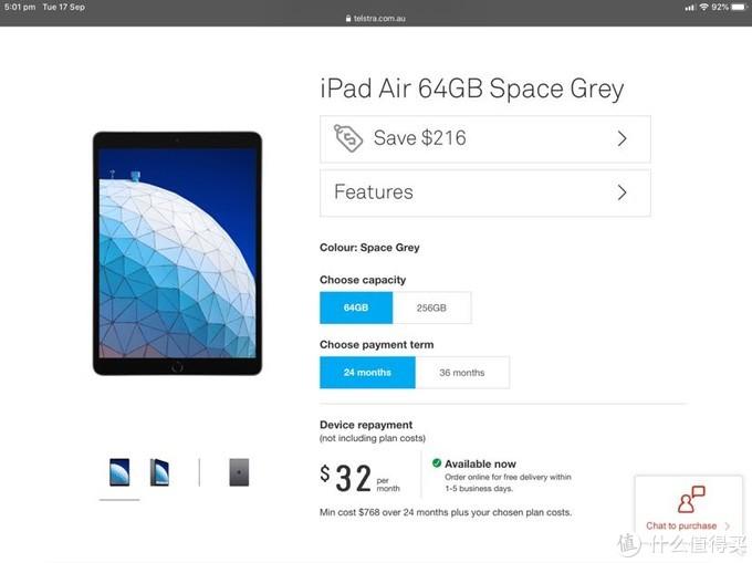 轻度学习 用iPad Air 3 替代笔记本 给自己减负