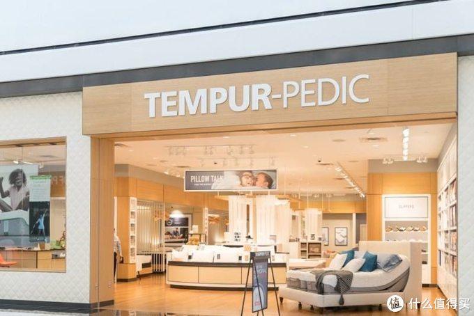 Tempur不仅枕头牛逼,床垫也很感人