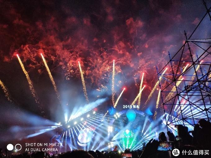 张北音乐节