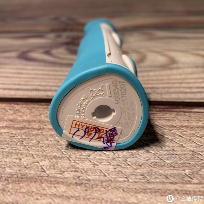 让孩子爱上刷牙----飞利浦HX6340儿童蓝牙电动牙刷