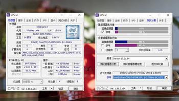 VAIO笔记本硬件配置(游戏|屏幕|喇叭|容量|续航)