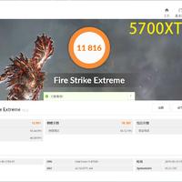 XFX 5700XT海外版使用体验(配置|显存频率|温度|游戏|散热器)
