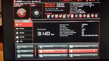 AMD电脑配件开机体验(软件|显卡|风扇|超频|硬盘)