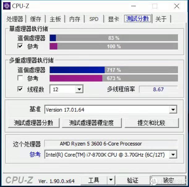AMD YES!锐龙3 R5 3600搭配B450M迫击炮MAX,真香!