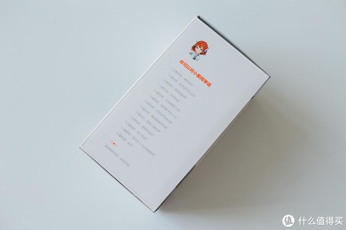 周年庆活动礼物测评——小爱音响遥控版