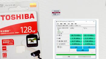 东芝M303E存储卡使用总结(读取|写入|功能)