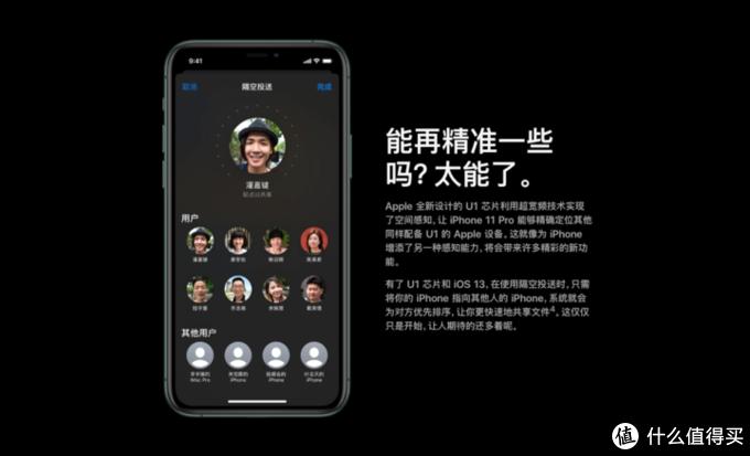 首发|iPhone 11 系列模范评测:这是第一款想取代你相机的 iPhone