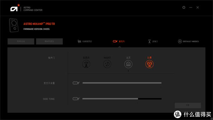 IGN评分9.1的耳机有多牛?罗技ASTRO A40&MixAmp