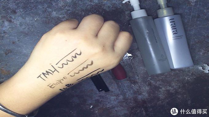 【评测】TMH美谛之屋韩国进口眼线笔不晕染防水防汗