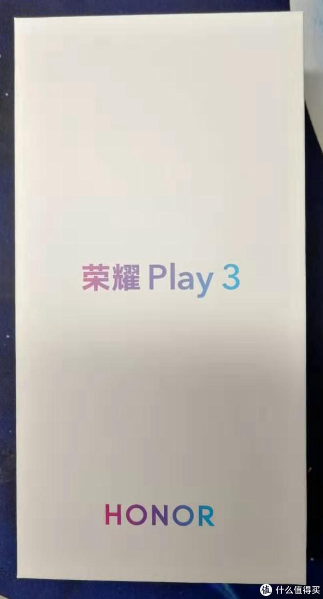 荣耀Play3开箱及简评