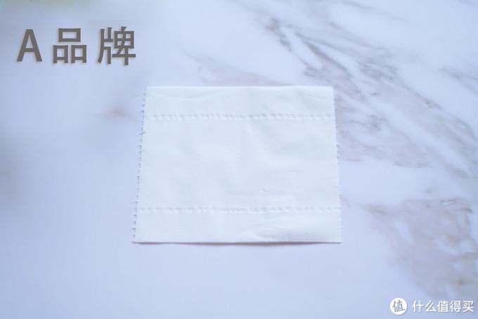 用数据说话,谁才是真正的纸巾之王(评论有奖已公布)