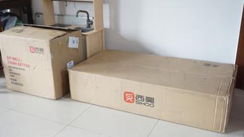 西昊儿童学习桌椅H3外观展示(支架|材质|底座|扶手|双翼)