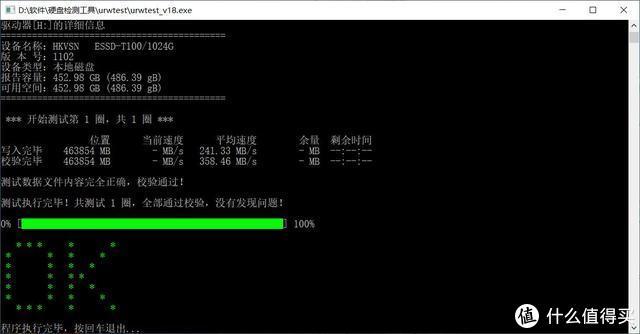 你还在用又厚又大的移动硬盘?海康威视T100F移动固态硬盘评测