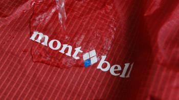 MontBell户外背包使用总结(防水|背负|挂载|透气性)