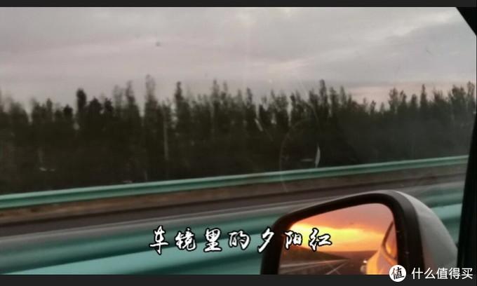 往东一路行,后面夕阳如火,在赛湖看一定更美