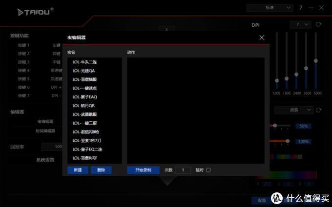 炫彩夺目,性能卓越——入门电竞鼠标首选钛度开拓者TSG201C测评