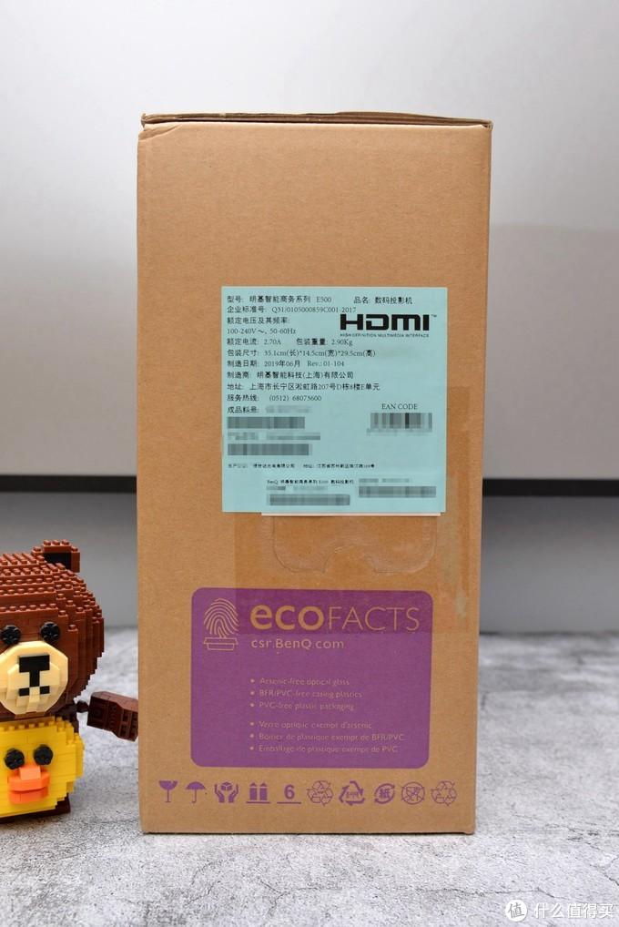 智能商务办公小助手,明基E500智能商务投影仪评测