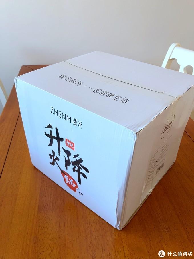 让吃火锅更简单又有仪式感-臻米 升降电火锅 开箱实测